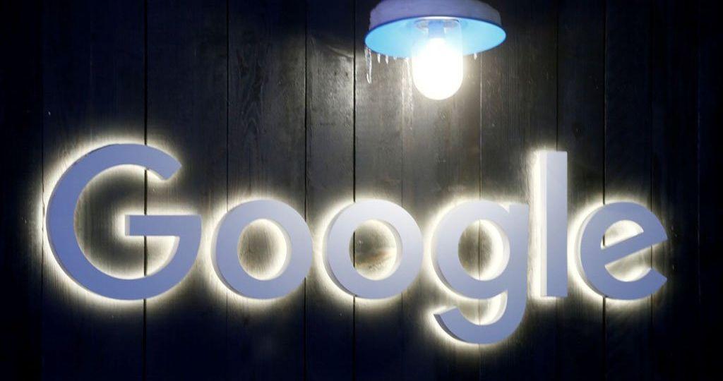google-reuters2020
